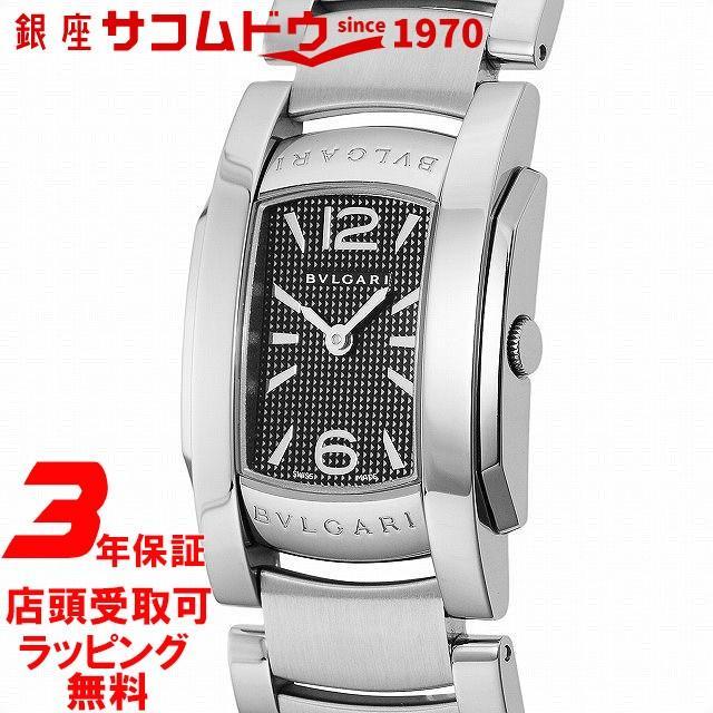 オリジナル ブルガリ BVLGARI [並行輸入品] 腕時計 ウォッチ アショーマD レディース ウォッチ ブラック文字盤 AA35BSS レディース [並行輸入品], ペットマルシェ:41daba4b --- airmodconsu.dominiotemporario.com