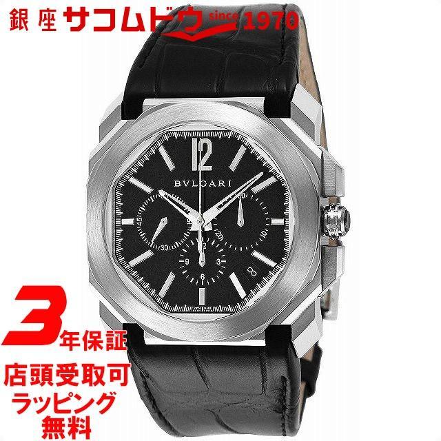 【本物保証】 ブルガリ BVLGARI 腕時計 ウォッチ BVLGARI オクト ブラック文字盤 BGO41BSLDCH 腕時計 メンズ [並行輸入品] [並行輸入品], 新撰文具:c03e98af --- airmodconsu.dominiotemporario.com
