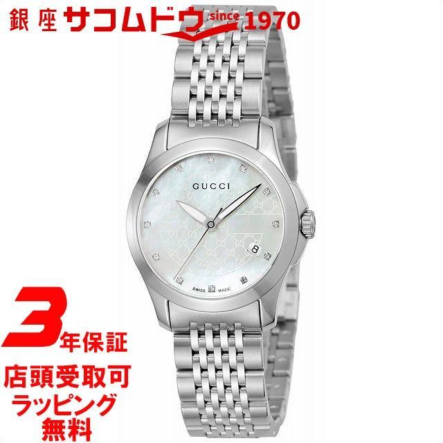 人気を誇る グッチ GUCCI 腕時計 Gタイムレス ホワイトパール文字盤 YA126535 レディース [並行輸入品], かめあし商店 58670794
