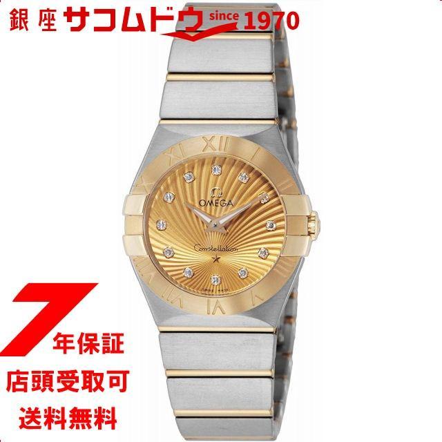 トミカチョウ [オメガ] [オメガ] 腕時計 コンステレーション 並行輸入品 ゴールド文字盤 ダイヤ 123.20.27.60.58.001 ダイヤ 並行輸入品 シルバー, カミノクニチョウ:cca44d19 --- airmodconsu.dominiotemporario.com