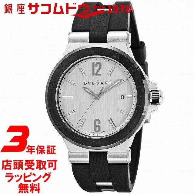 柔らかい ブルガリ BVLGARI 腕時計 ウォッチ ディアゴノ シルバー文字盤 自動巻 100m防水 DG42C6SCVD メンズ [並行輸入品], キャメロン専門店 Himawari e0fc65b9