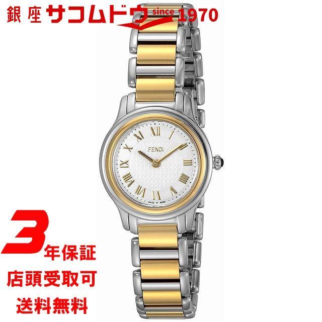 愛用 フェンディ FENDI 腕時計 ウォッチ 腕時計 クラシコラウンド レディース FENDI ホワイト文字盤 F251124000 レディース [並行輸入品], パーティードレス通販!PourVous:b466f0df --- airmodconsu.dominiotemporario.com