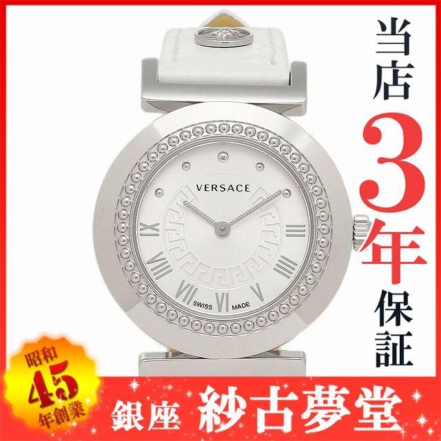 【30%OFF】 VERSACE 腕時計 ヴェルサーチ P5Q99D001S001-G シルバー, 防災防犯の専門shop岩本商事 55b689d3