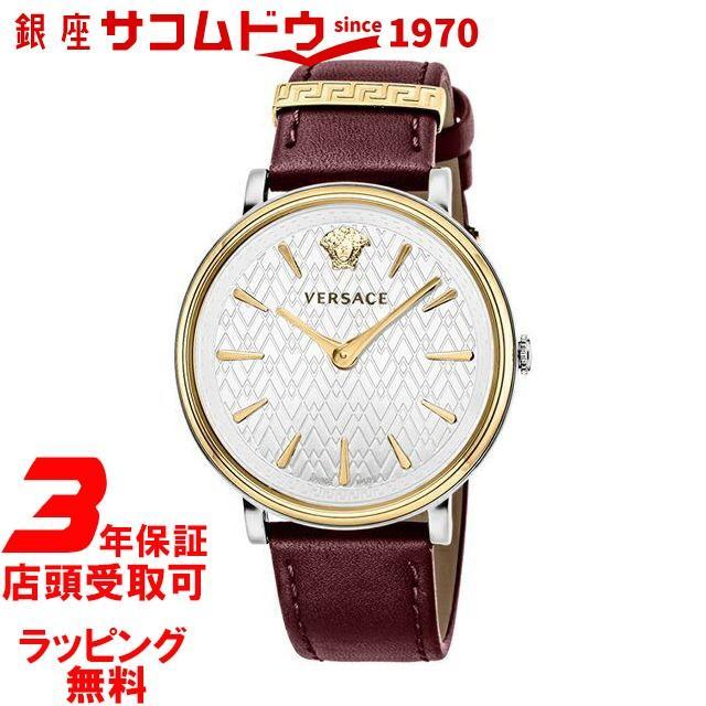 人気アイテム ヴェルサーチ V-サークル 腕時計 ユニセックス VERSACE VE8100719, PDIエアガンパーツ取扱店 X-FIRE 7cefac3d