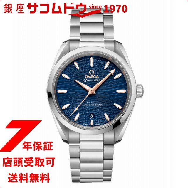 特価商品  オメガ シーマスター アクアテラ マスタークロノメーター 腕時計 レディース OMEGA 220.10.38.20.03.002, クニガミグン 6d8b753d