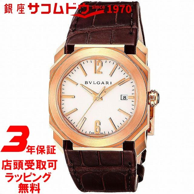 【限定セール!】 ブルガリ BVLGARI 腕時計 ウォッチ オクト ソロテンポ BGOP38WGLD 新品 BV600 メンズ [並行輸入品], 北野町 7d13c776