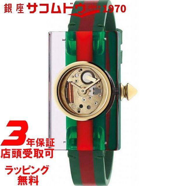 【ネット限定】 [グッチ]腕時計 GUCCI レディースVINTAGE WEB WEB ヴィンテージウェブ [並行輸入品] スケルトン GUCCI YA143505 [並行輸入品], 不老庵:7dc1a11a --- chizeng.com