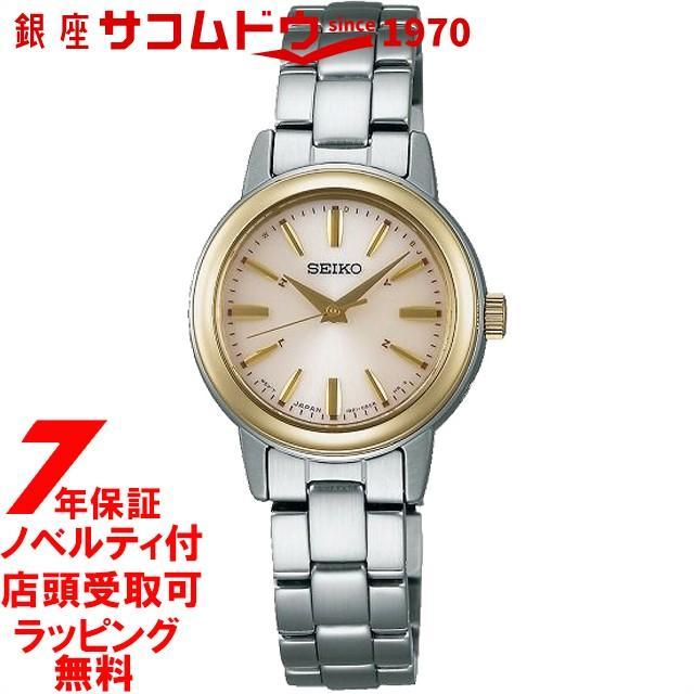 良質  セイコー ウォッチ SEIKO WATCH 腕時計 SPIRIT スピリット ウォッチ 電波 ソーラー 電波時計 腕時計 レディース ペアウォッチ SSDY020, エスディーパーク fb14f195