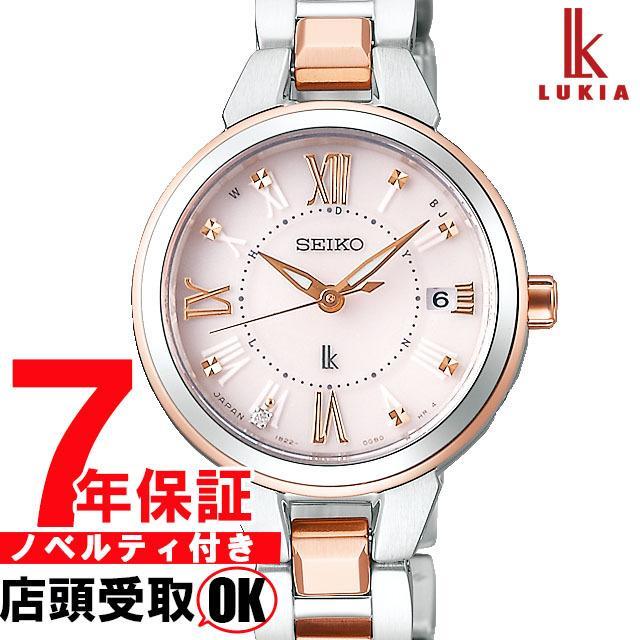 【30%OFF】 セイコー ルキア 腕時計 レディース SEIKO SSVW146 LUKIA ウォッチ SSVW146 ルキア ソーラー電波 SEIKO Lady Gold, ユガワムラ:0db46919 --- airmodconsu.dominiotemporario.com