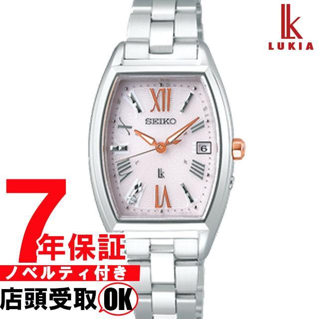 【タイムセール!】 [セイコー]SEIKO ルキア LUKIA 電波 ソーラー 電波時計 レディダイヤ 腕時計 レディース 綾瀬はるか SSVW167, イデチョウ 084838bd