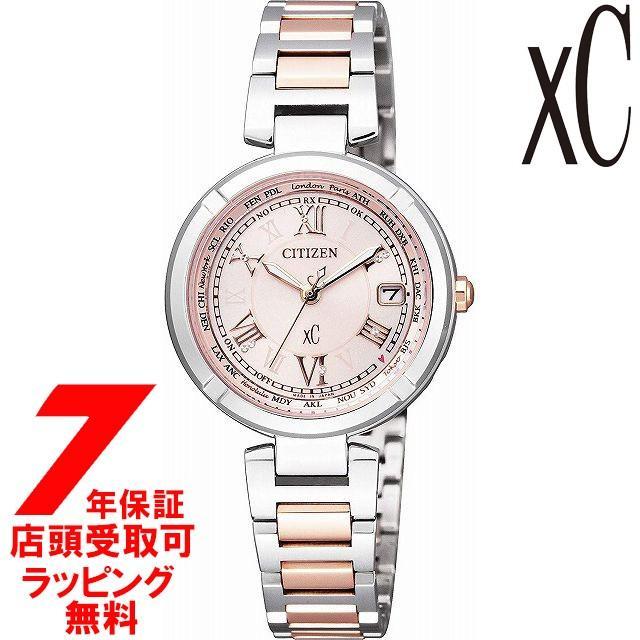 シチズン CITIZEN xC クロスシー 腕時計 ウォッチ EC1114-51W 電波時計 TITANIA LINE HAPPY FLIGHTシリーズ レディース