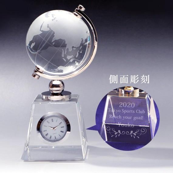 メッセージ彫刻 クリスタル地球儀時計付き 記念品 国内正規品 限定モデル 新築 退職 名入れ代込み商品 還暦