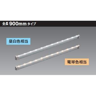 LEDライン器具 屋内防水形■電源ユニット内蔵■LED(電球色相当)200V LEDL-09101L-LS2
