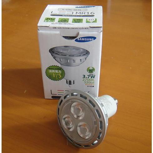 40wハロゲン代替LEDランプ SAMSUNG製◆2700K 25°LED MR16 3.8W 10個セット