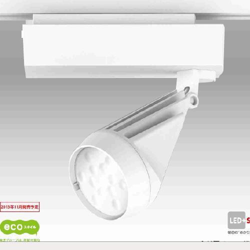 LEDスポットライト◆4000K 黒色 狭角◆CDM70W器具相当 LEDS-30101WK-LD1