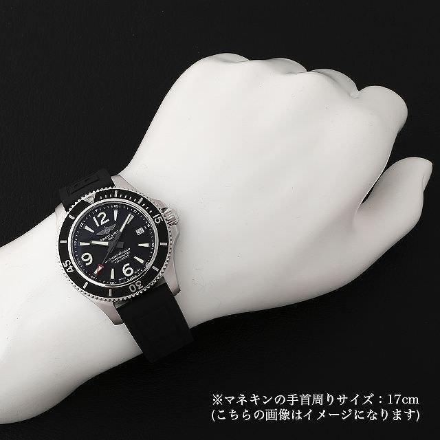 60回払いまで無金利 ブライトリング スーパーオーシャン オートマチック42 A17366021B1S1(A282B-1VPR) 新品 メンズ 腕時計|ginzarasin|04