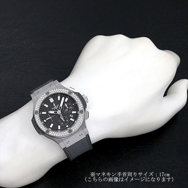60回払いまで無金利 ウブロ ビッグバン アールグレイ ダイヤモンド 301.ST.5020.GR.1104 中古 メンズ 腕時計|ginzarasin|04