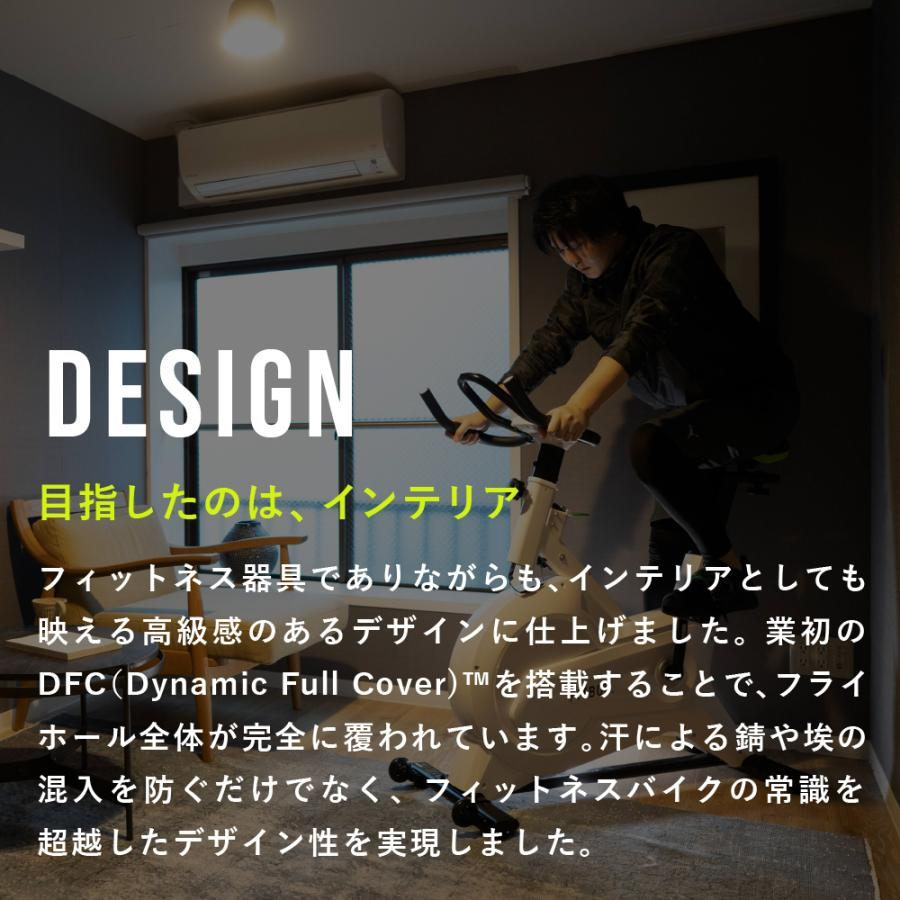 【公式】FITBOX フィットネスバイク スピンバイク エアロ バイク 家庭用 静音 AINEXT 第3世代フィットネスバイク ginzasmartstyle 13