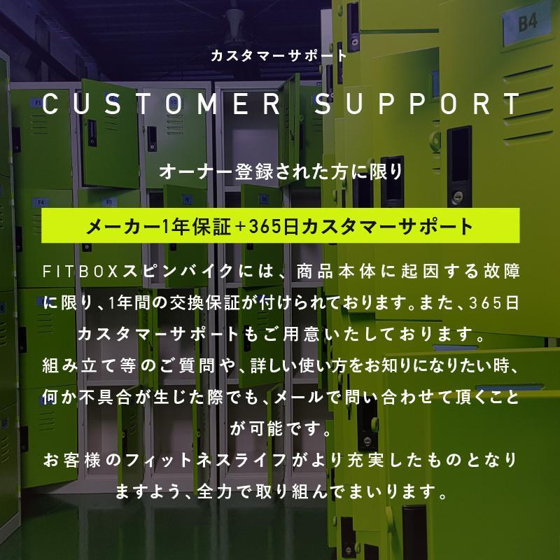 【公式】FITBOX フィットネスバイク スピンバイク エアロ バイク 家庭用 静音 AINEXT 第3世代フィットネスバイク ginzasmartstyle 18