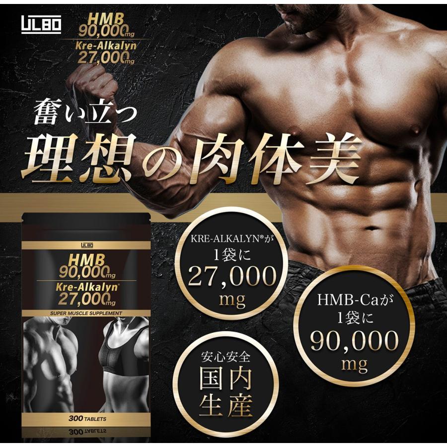 サプリメント 女性 筋肉