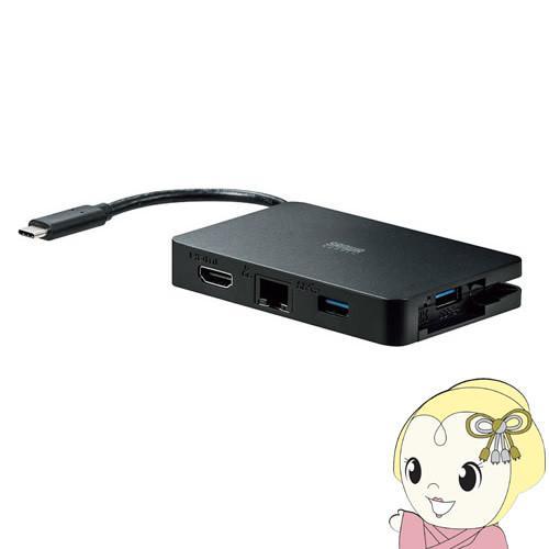 サンワサプライ USB Type C-マルチ変換アダプタ (4K60Hz)(ブラック·14cm) AD-ALCMH60L