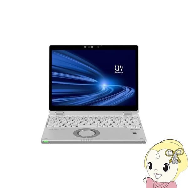 [予約]パナソニック 12インチ 2in1 ノートパソコン Let's note QVシリーズ SSD 256GB CF-QV9ADGQR