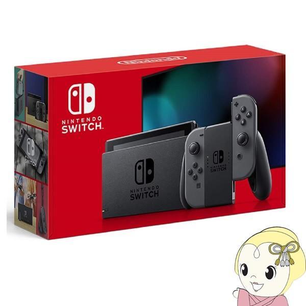 Nintendo Switch 本体 Joy-Con(L)/(R) グレー HAD-S-KAAAA