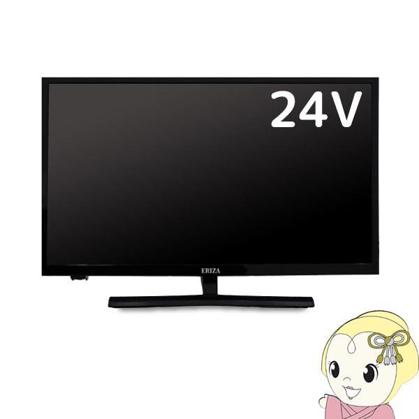 【メーカー1000日保証】 maxzen 24V型 ダブルチューナー リモコン2個付属 ハイビジョン液晶テレビ ELIZA JE24TH02