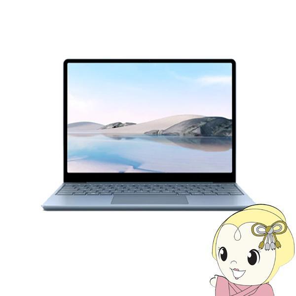 マイクロソフト Surface Laptop Go 12.4型 モバイルノートパソコン 8GB/128GB THH-00034 [アイス ブルー]
