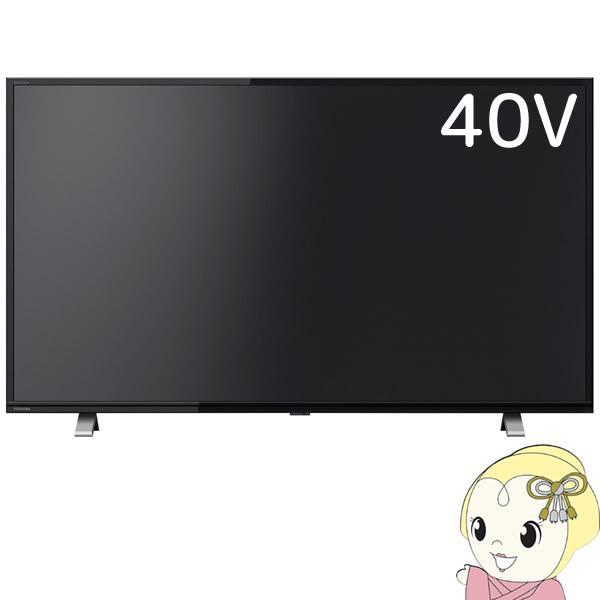 東芝 40V型 地上・BS・110度CSデジタル フルハイビジョンLED 液晶テレビ レグザ REGZA 40V34/srm