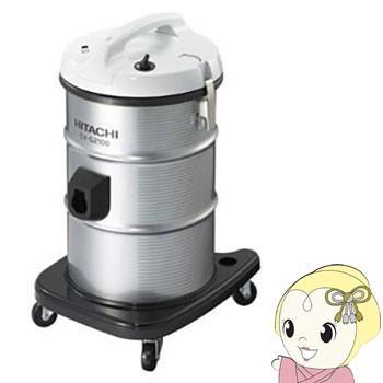 [予約]CV-G2100 日立 業務用クリーナー/srm