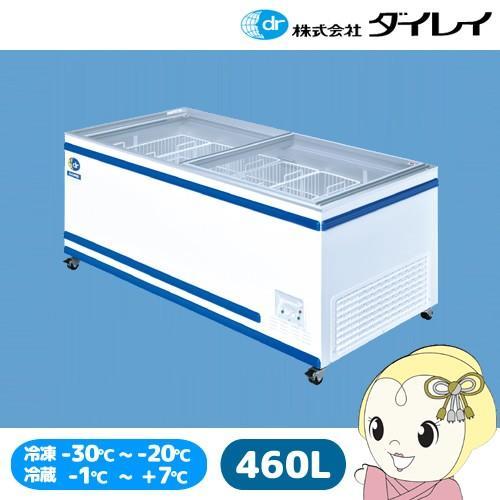 【メーカー直送】GTXS-76 ダイレイ ジャンボ無風冷凍冷蔵切替式ショーケース 460L/srm