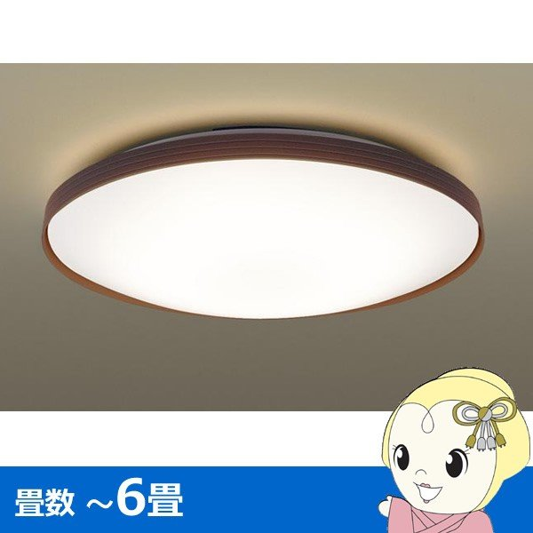 LGBZ0539K パナソニック 洋風LEDシーリングライト リモコン調光・リモコン調色・カチットF 〜6畳/srm