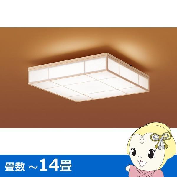 LGBZ4779 LGBZ4779 パナソニック LEDシーリングライト リモコン調光・リモコン調色・カチットF 〜14畳/srm