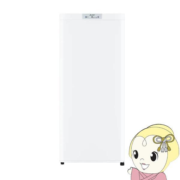 冷凍庫 家庭用 三菱電機 1ドア121L MF-U12F-W ホワイト/srm