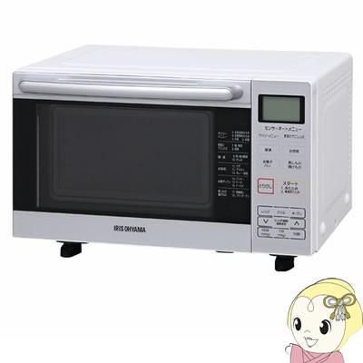 【】【在庫あり】MO-F1801-W アイリスオーヤマ オーブンレンジ フラットテーブル 18L
