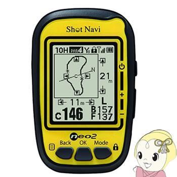 ■NEO2-Y テクタイト 海外対応 Shot Navi NEO2 イエロー