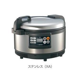 [予約]NH-GD36-XA 象印 業務用IH炊飯ジャー/srm