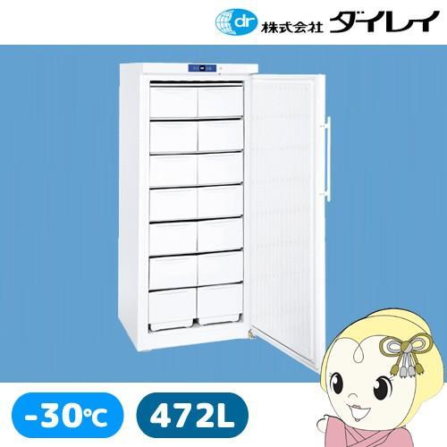 【メーカー直送】SD-521 ダイレイ 縦型無風スーパーフリーザー 472L/srm
