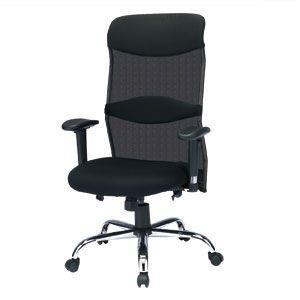 SNC-NET4BKN2 サンワサプライ OAチェア 上下肘付 オフィス&スクール用チェア/srm オフィス&スクール用チェア/srm