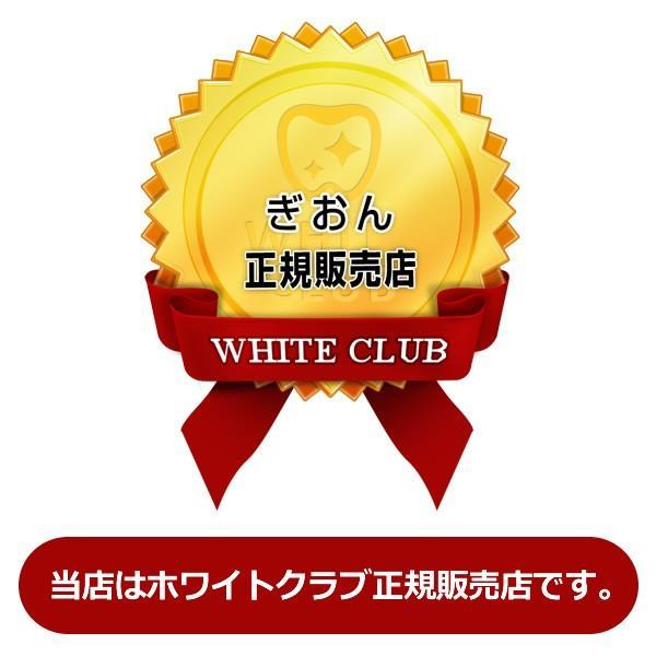 ホワイトクラブ 卓上型 ホワイトニング LED照射器 25W SP-WC25BB|gioncard|07