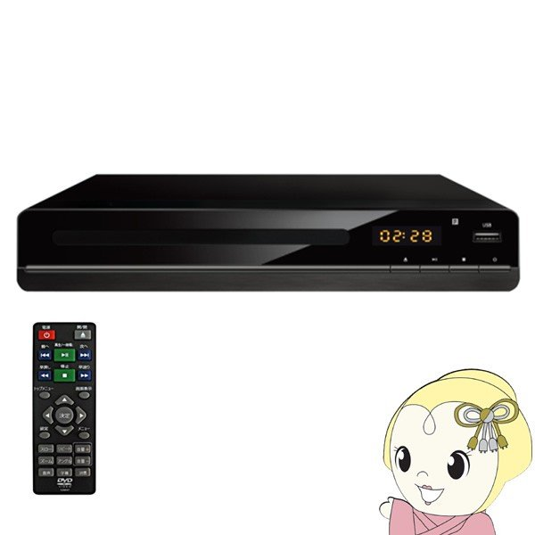 TH-DVD01 TOHOTAIYO 再生専用 据置DVDプレーヤー gioncard