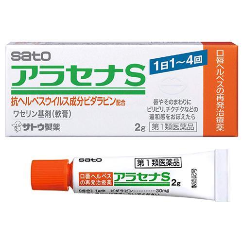 薬 ヘルペス 市販