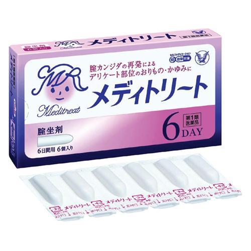 カンジダ症 市販薬 メディトリート 膣坐剤 6DAY(大正製薬)