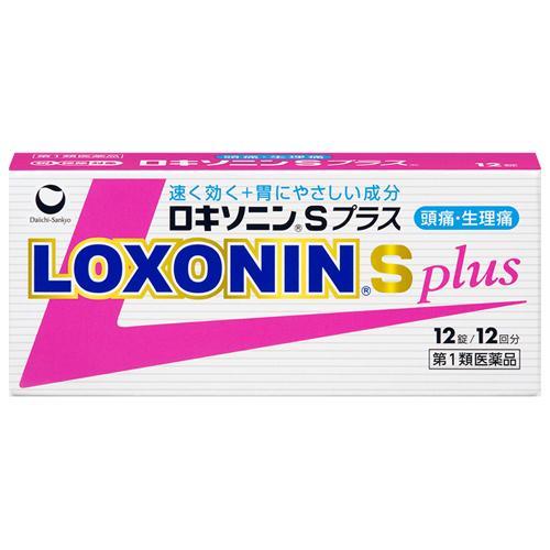 ロキソニンSプラス 12錠 解熱鎮痛剤 ロキソプロフェン