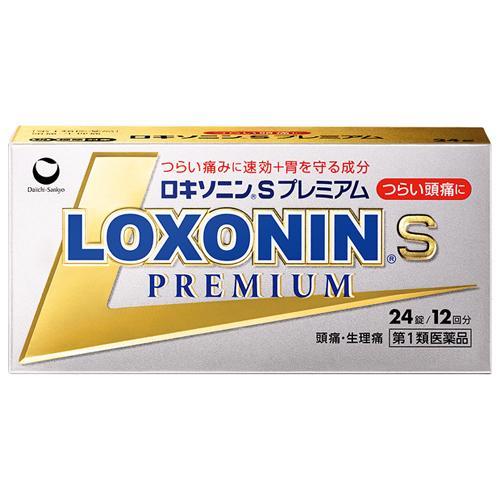 ロキソニンSプレミアム 24錠 解熱鎮痛剤 ロキソプロフェン
