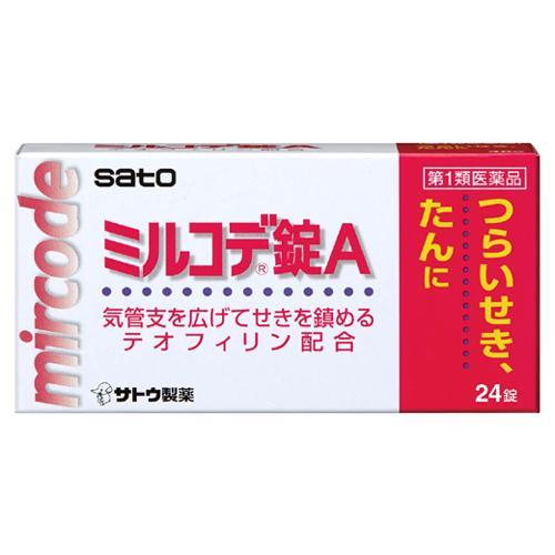 ミルコデ錠A 24錠 テオフィリン配合 喘息、せき、去痰薬