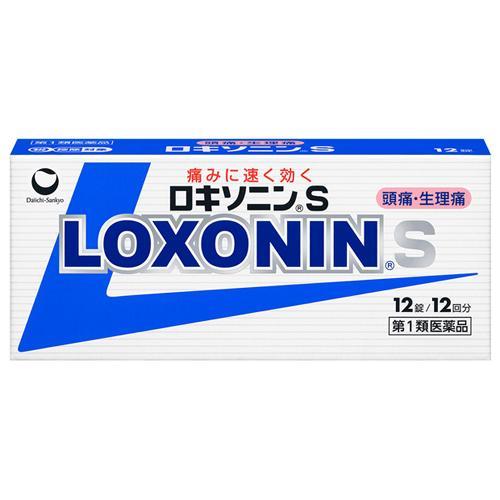 ロキソニンS 12錠 解熱鎮痛剤 ロキソプロフェン