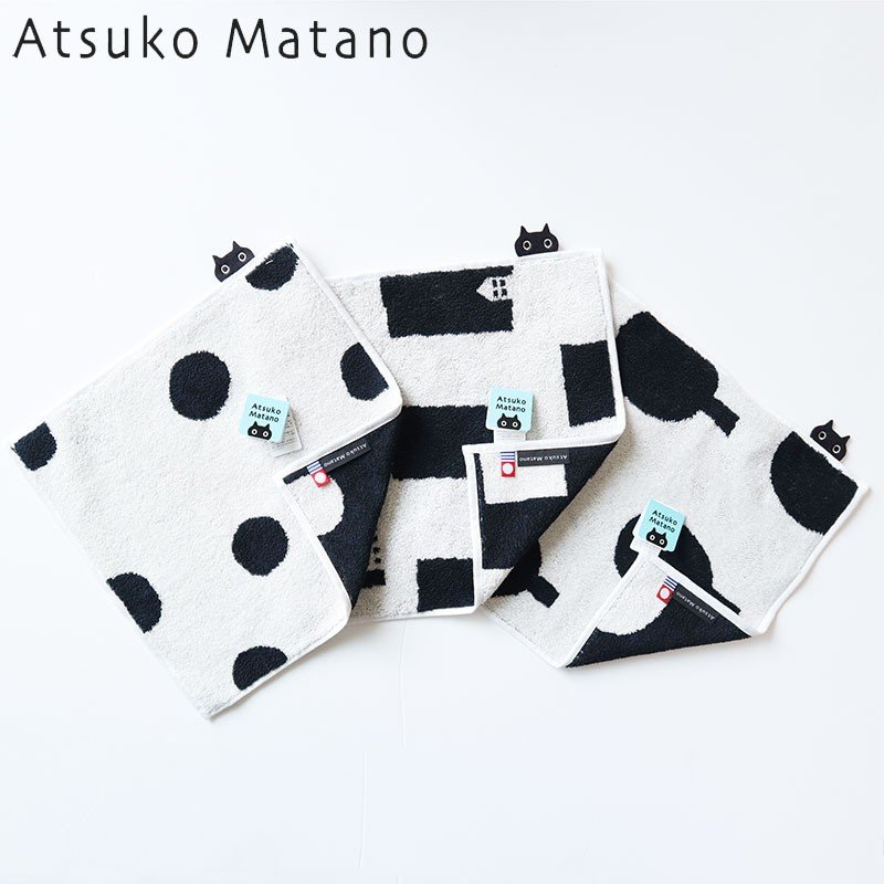 ATSUKO MATANO アツコ マタノ シンプルモダン タオルハンカチ