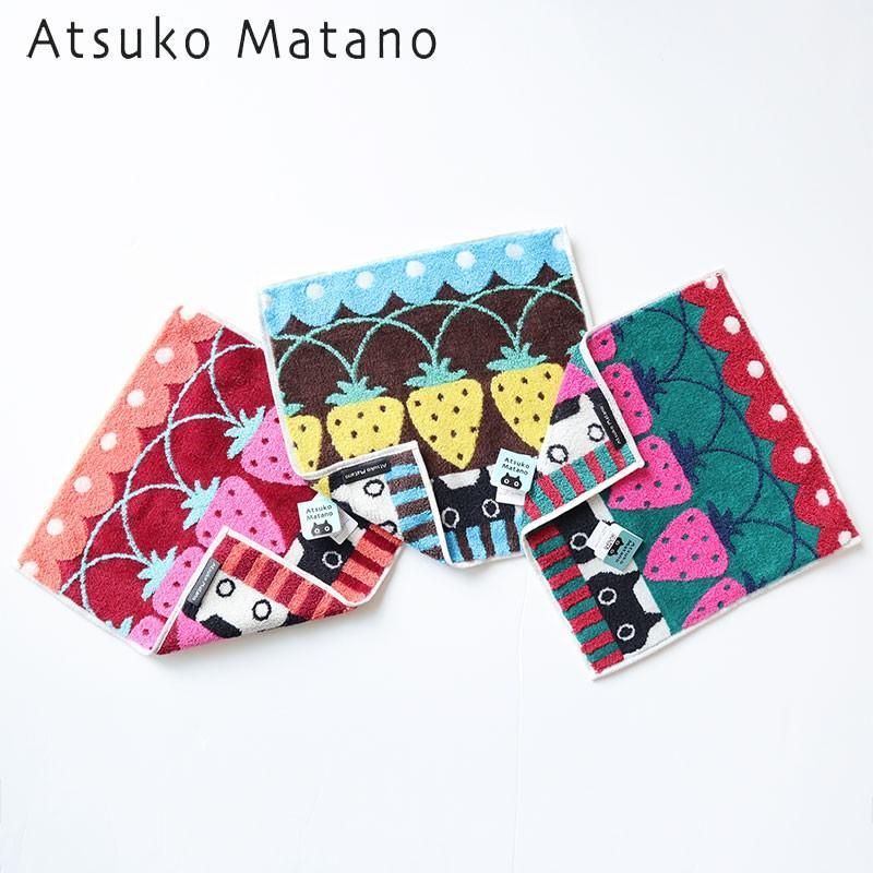 ATSUKO MATANO アツコ マタノ MEMEいちご タオルハンカチ
